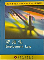 Employment Law (English-Chinese) (Paperback)…