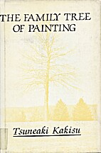 The family tree of painting by Tsuneaki…