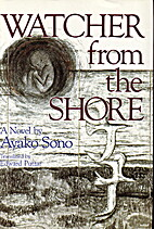Watcher from the Shore by Ayako Sono