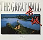 The Great Wall by Qin Fengjing