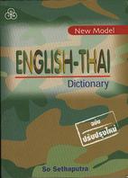 New Model English-Thai Dictionary Pocket…