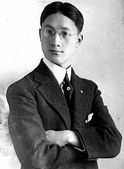 Author photo. Xu Zhimo in 1931.