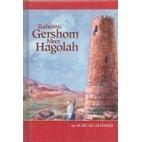 Rabbenu Gershom Meor Hagolah by MARCUS…