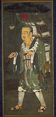 Author photo. Xuanzang 玄奘 ह्वेनसांग.