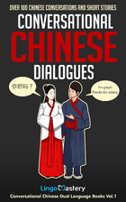 Conversational Chinese Dialogues: Over 100…