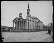 Author photo. (Old) Cathedral, Baltimore.  Photo by William Henry Jackson, 1902 (Library of Congress Prints and Photograph Division LC-D4-14266)