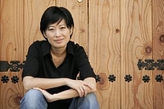 Author photo. Jane Jeong Trenka