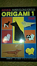 Origami 1 Paper Folding For Fun by Yasuhiro…