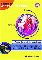 Meeting in China-Practical Chinese: Vol. 2:…