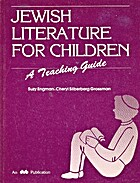 Jewish literature for children : a teaching…