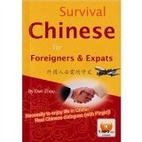 Survival Chinese for Foreigners & Expats -…