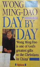 Day to Day by Wong Ming Dao