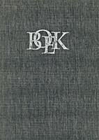 Boek : over het maken van boeken by Huib van…