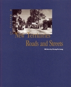 A century of New Territories roads and…