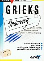Grieks onderweg by Hans Hoogendoorn