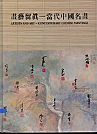 Artists and Art - Contemporary Chinese…