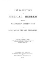 Introduction to Biblical Hebrew: Presenting…