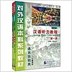 Hanyu Tingli Jiaocheng, Including Textbook…
