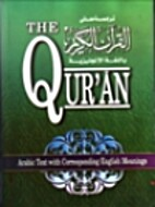 The Quran (Arabic Text with Corresponding…