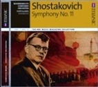 Symphony No. 11 in G minor Op. 103, The…