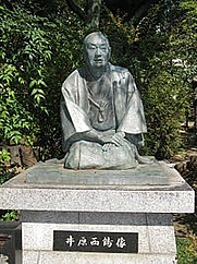 Author photo. Photo by Wikipedia user Kenpei, found at <a href=&quot;http://es.wikipedia.org/wiki/Ihara_Saikaku&quot; rel=&quot;nofollow&quot; target=&quot;_top&quot;>es.wikipedia.org</a>.