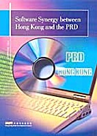 Software synergy between Hong Kong and the…