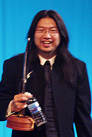 Author photo. Frank Wu. Photo by VentnorNJ (Wikimedia)
