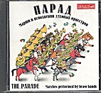 The Parade: Marches performed by brass bands…