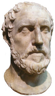 Author photo. Bust of Thucydides, Royal Ontario Museum, Toronto