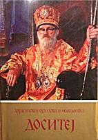 Arhiepiskop ohridski i makedonski Dositej…