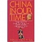China in Our Time by Ross Terrill
