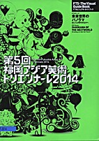 The 5th Fukuoka Asian Art Triennale 2014:…