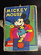 Mickey Mouse Annual 1932 by Disney