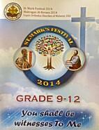grade 9-12