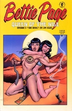 Bettie Page: Queen of the Nile # 3 by Jim…