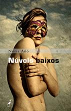Núvols baixos (Catalan Edition) by Núria…
