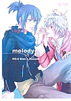 melody by Candy★pot