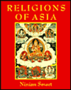 Religions of Asia by Ninian Smart