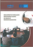 Development of specialized inter-district…