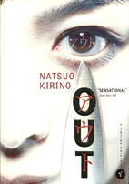 Out: A Novel by Natsuo Kirino