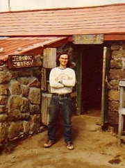 Author photo. (c) William J. Poser