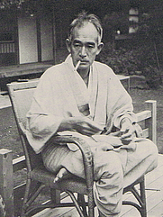 Author photo. Naoya Shiga at his Tokyo home, September 1938.