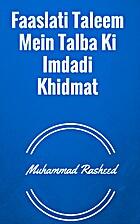Faaslati Taleem Mein Talba Ki Imdadi Khidmat…