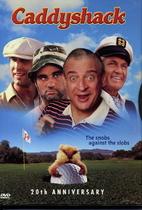 Caddyshack [1980 film] by Harold Ramis