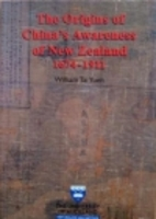 The origins of China's awareness of New…