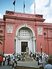 Author photo. Façade of the Egyptian Museum, Cairo. Photo taken by Hajor, December 2002