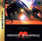 Radiant Silvergun by Treasure