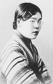 Author photo. Teru Hasegawa