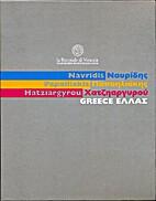 zz0 GRECIA CONT. 2001, Navridis (vol.1),…