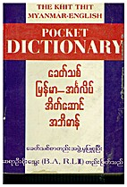 The Khit Thit Myanma-English Pocket…